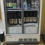 花くじら - 冷蔵庫からとるシステム