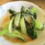 食堂 松月 - ノドグロ と 黒ムツ の刺身定食 1,600円 の 青菜の和え物。