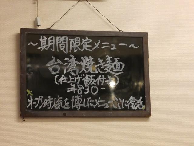 a2cb357c2d Tamagoooさんのマイ☆ベストレストラン 2012 [食べログ]