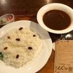 COFFEE HALL くぐつ草 - 名物・くぐつ草カレー♡