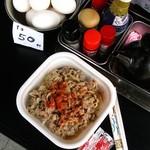御徳家 - 牛丼大盛50円引き500円