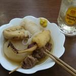 後藤蒲鉾店 - おでん&ハイボ