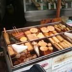 後藤蒲鉾店 - おでん鍋