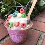 ラボ ベイク コーヒー - ☆夏季限定/ミニマサラダサンデー  ¥450
