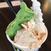 アリマ ジェラテリア スタジオーネ - 料理写真:٩( 'ω、' )و