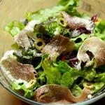 新鮮野菜と生ハムのサラダ