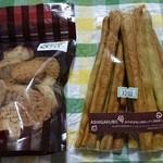 いわざくら工房 - 料理写真:紅茶クッキー、グリッシーニ(バジル)