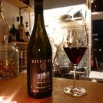 Lilou  - ☆グラスの赤ワイン!(^^)!☆