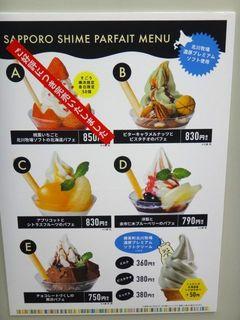 ミライスト カフェ&キッチン - 催事メニュー