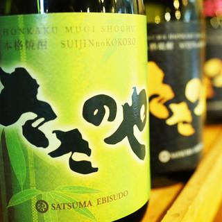 店主おすすめの日本酒、常時10種類以上をご用意!