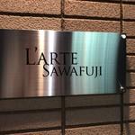 LARTE SAWAFUJI -
