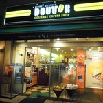 ドトールコーヒーショップ - 改装前(2010年)の外観(正面)