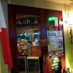 BiSTRO BOULEAU BLANC - ◆入口