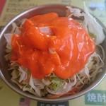 ナマステ上野キッチン - サラダ