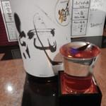 おやき SiSiMARU - 〆張鶴 純