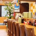 たいわ食堂 -