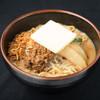 Membatadokoroshoutenhabikinoten - 料理写真:北海道味噌 超バターらーめん