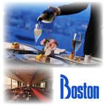 ステーキ&シーフード ボストン - メイン写真: