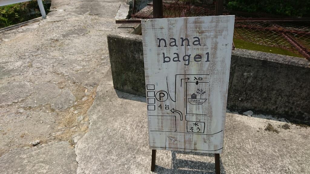 nana bagel