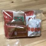 御菓子 つちや - 銘菓    500円
