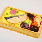 三宿 月暈 - 鮭弁当