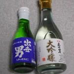 河合酒造 - 出世男 2016.11