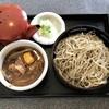 手打ちそば 福松 - 料理写真:鶏もつせいろ、950円です。
