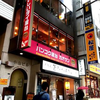 渋谷駅12出口~徒歩4分♪