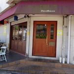 イタリア食堂DecoBocco - 外観