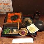 串遊海鮮 かいり - 海鮮ひつまぶし1,000円