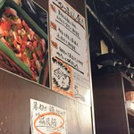 串遊海鮮 かいり - 海鮮ひつまぶしの食べ方