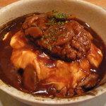 マネキヤ - オムハンバーグ丼