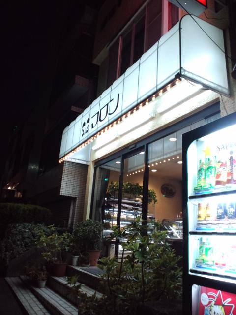マロン 洋菓子店