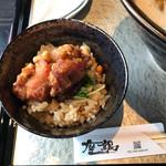 鶏soba 座銀  - 鶏込みご飯~鶏脂仕立て