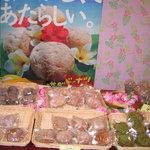 マラサダドーナツのお店 田川ファクトリー - マラサダドーナツがお行儀よく整列していました(笑)