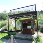 ミール カフェ - ビストロ ポテチ☆