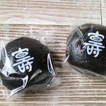 萬壽庵 - 水沢饅頭