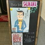 SHUWAWA -