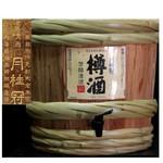 Hotomeki - 京都・伏見より届いた月桂冠の樽酒は深い味わいと爽やかな杉の香が絶妙です!