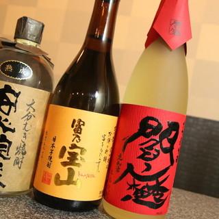 【~地酒から定番の飲み物まで~】