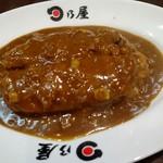 日乃屋カレー - 名物カツカレー