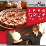 Pizzeria Aletta - その他写真: