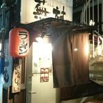 麺屋蕪村 -
