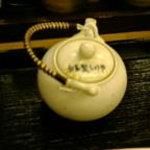 うどん sugita - 特製の出汁つゆ