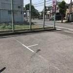 寿氷 - 駐車場