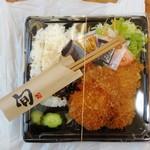 太悟活 - 料理写真:とんかつ弁当 680円 2017年4月18日撮影