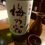 居酒場 大和 - 【2017.6.16(金)】冷酒(梅乃宿・辛口純米吟醸・奈良県・1合)520円