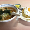 蓬莱飯店 - 料理写真:「ラーメンとカレーチャーハン」