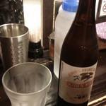 ラマイ - ビール中瓶400円税込