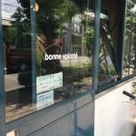ボン・ボランテ - 外観